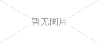 上海立信会计金融学院2017年审计硕士MAud招生.png