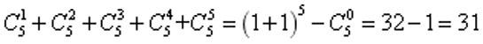 友课每日一练2017-8-1(英语+数学+逻辑)