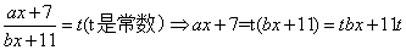 友课每日一练2017-09-29(英语+数学+逻辑)