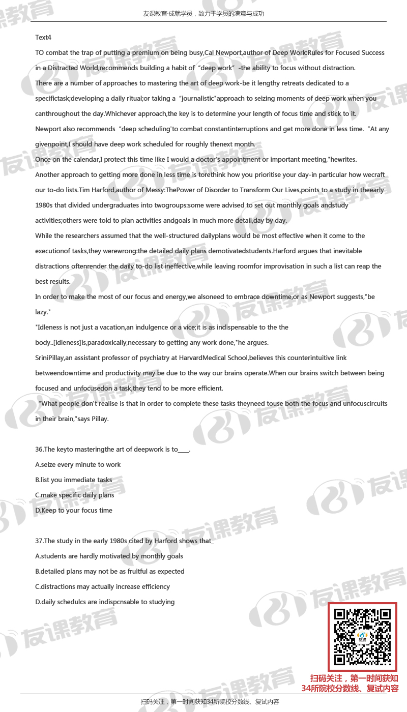 mba英语真题6-6(最终版).jpg