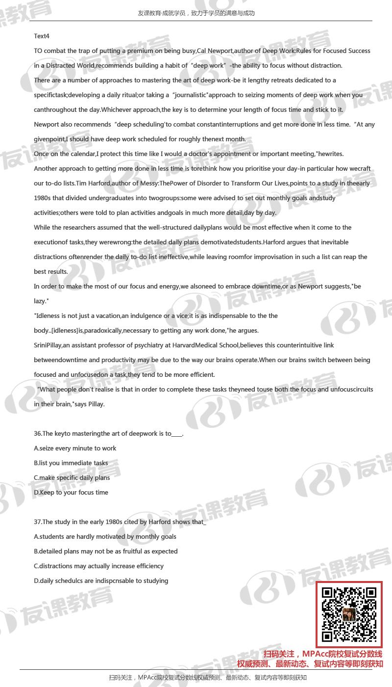 mpacc英语真题6-6(最终版).jpg
