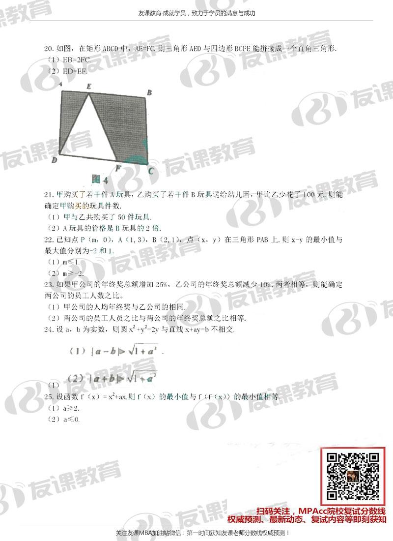 数学4.jpg