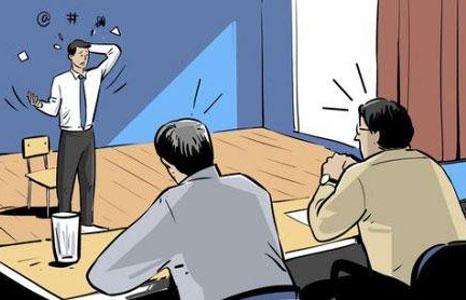 MBA复试面试中,遇到卡壳如何应对?