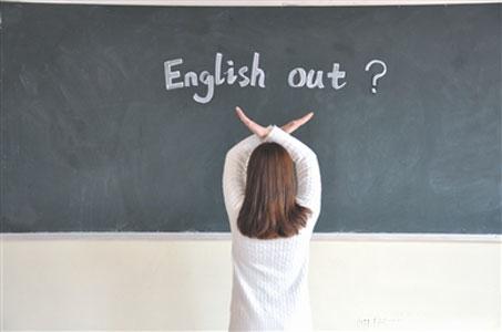 详解管理类联考英语二完型填空及阅读理解