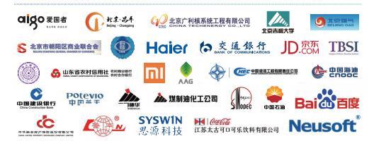 2019年中国石油大学(北京)MBA招生简章