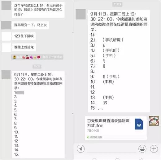 8.webp (3).jpg