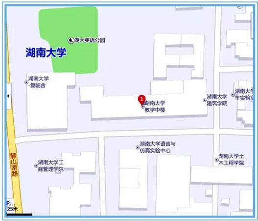 湖南大学2019年MBA提前批笔试考场安排