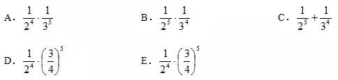 #每日一练# 管理类联考数学,逻辑,英语Day7