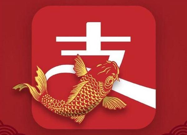 """乐恩教育谢承汝:支付宝""""中国锦鲤"""",一场""""蓄谋已久""""的盛宴"""