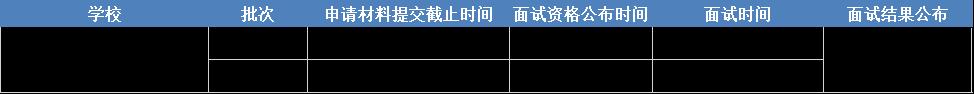 清华.png