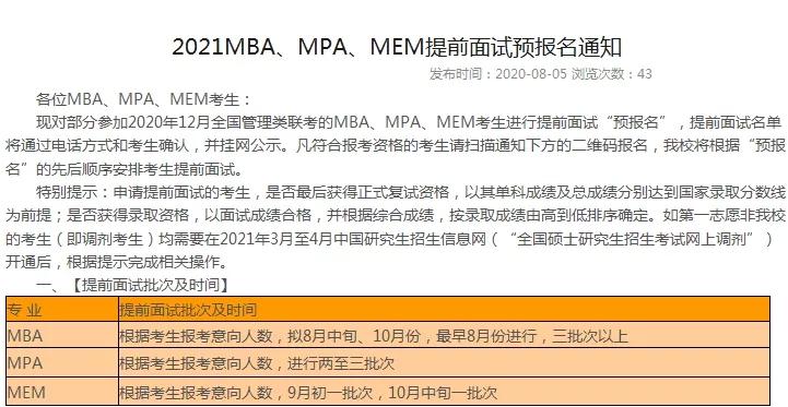 上海理工.webp.jpg